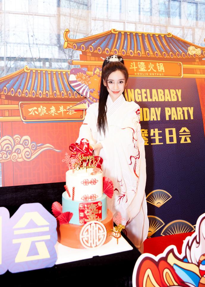 【再傳婚變】Angelababy 32歲生日 黃曉明送生日祝福少三個字
