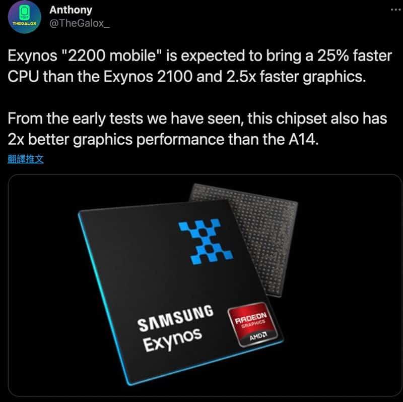 兩倍 A14 圖像表現、用 AMD 圖像技術 Exynos 2200 發威