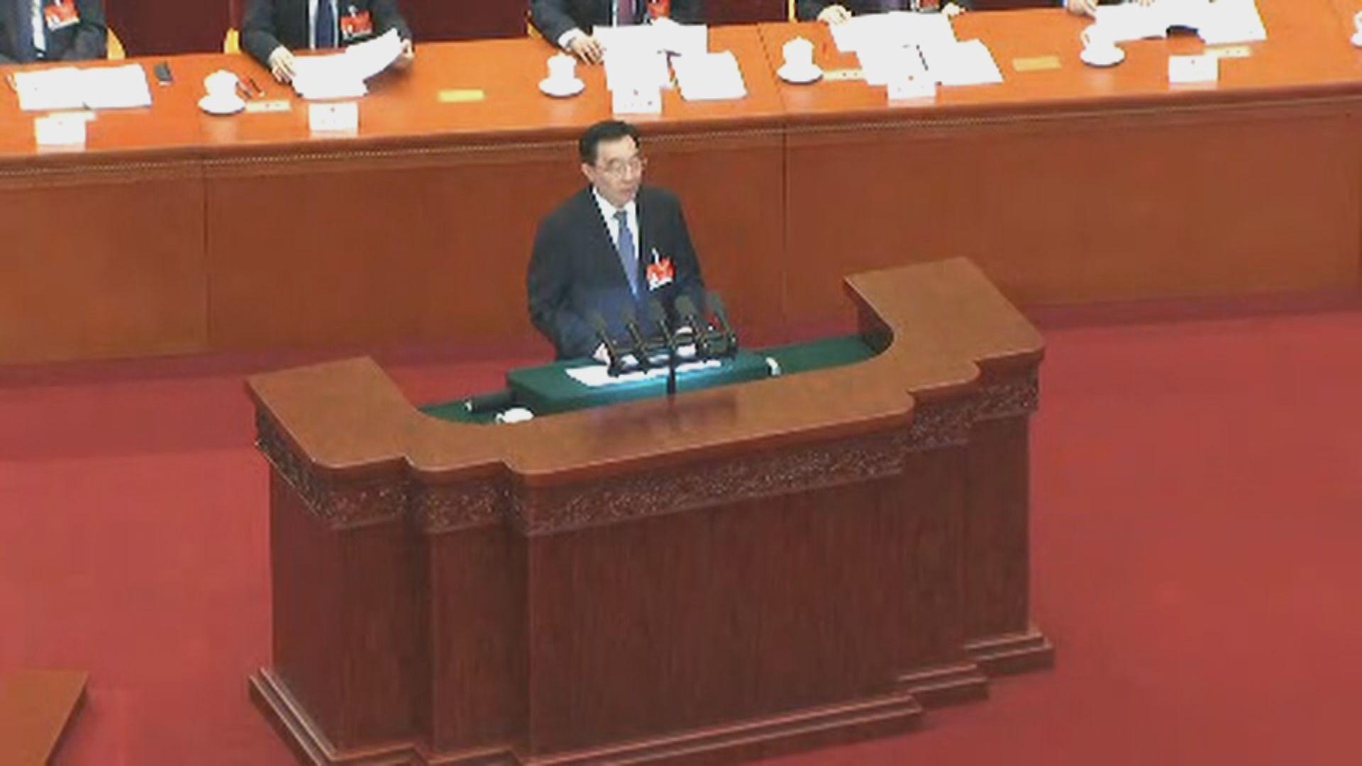 關於《全國人民代表大會關於完善香港特別行政區選舉制度的決定草案的說明》全文
