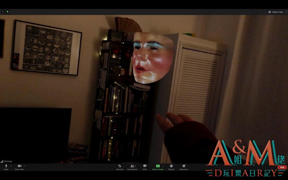 影評 —《60分鐘招魂直播》 全球首部Zoom拍攝電影 富創意及代入感