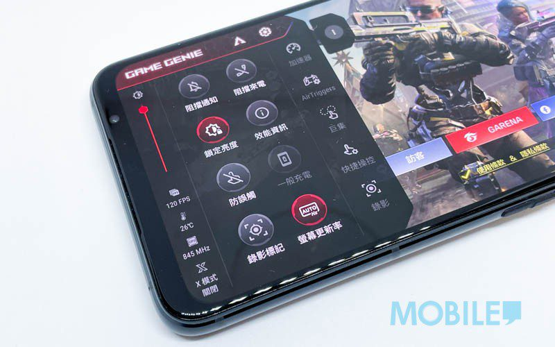 【ROG Phone 5】增設音效震感、自訂快捷操控, Game Genie 新功能速睇