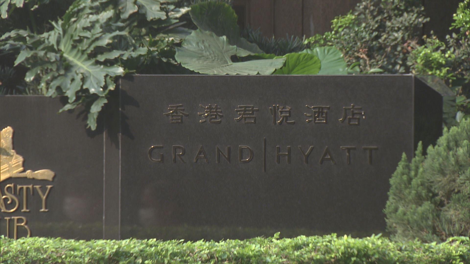 君悅酒店兩名住客確診 酒店納強制檢測名單