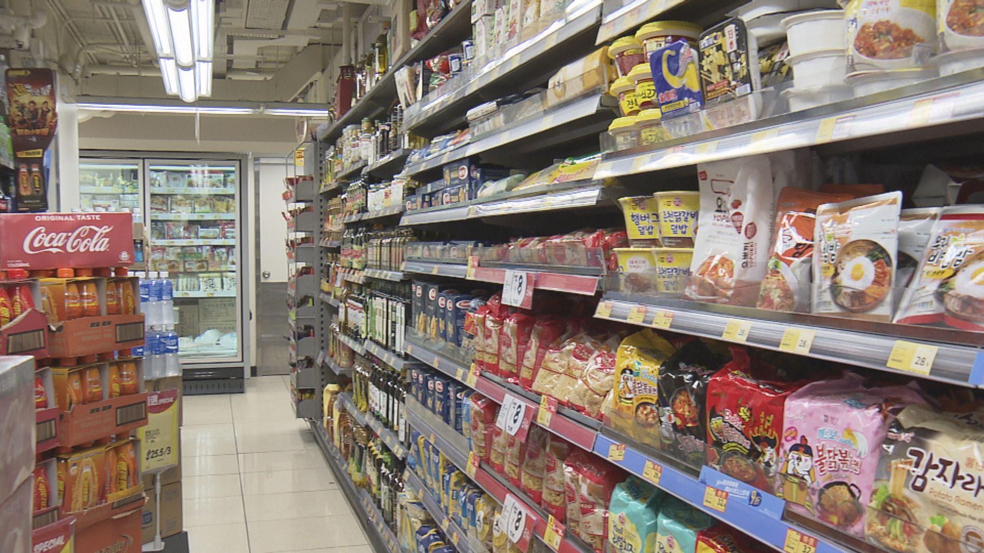 【一文睇晒消委會報告】超市部分貨品大包裝單價比細包裝貴;有新人因疫情取消婚宴須賠14萬元