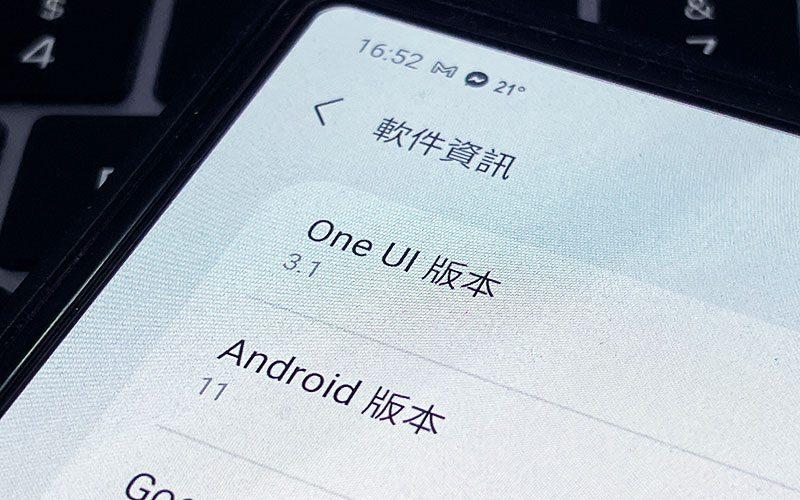 港版更多裝置推送 One UI 3.1,玩盡 Galaxy S21 5G 各項功能