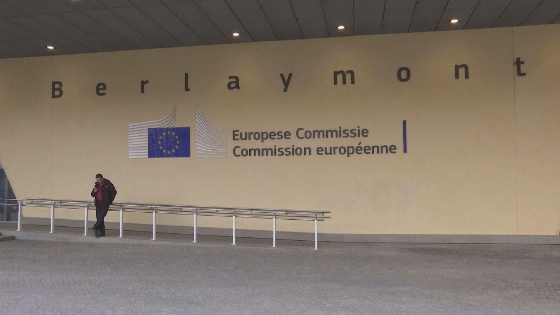 歐議會撤中歐投資協定審議會