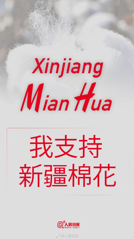 【新疆棉花】陳小春、蔡少芬轉發「我支持新疆棉花 」有品牌代言人宣布終止合作