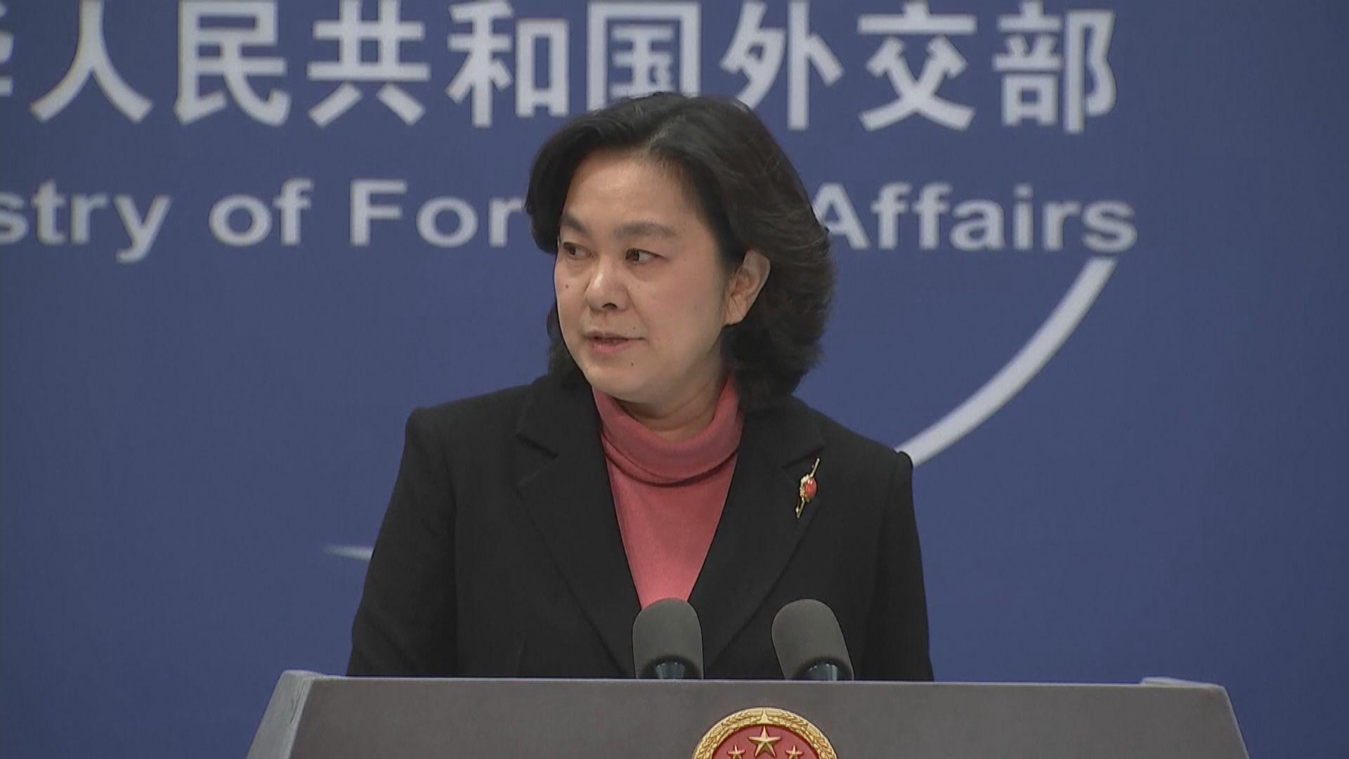 中方指美動輒向別國實施單邊制裁 破壞國際體系規則