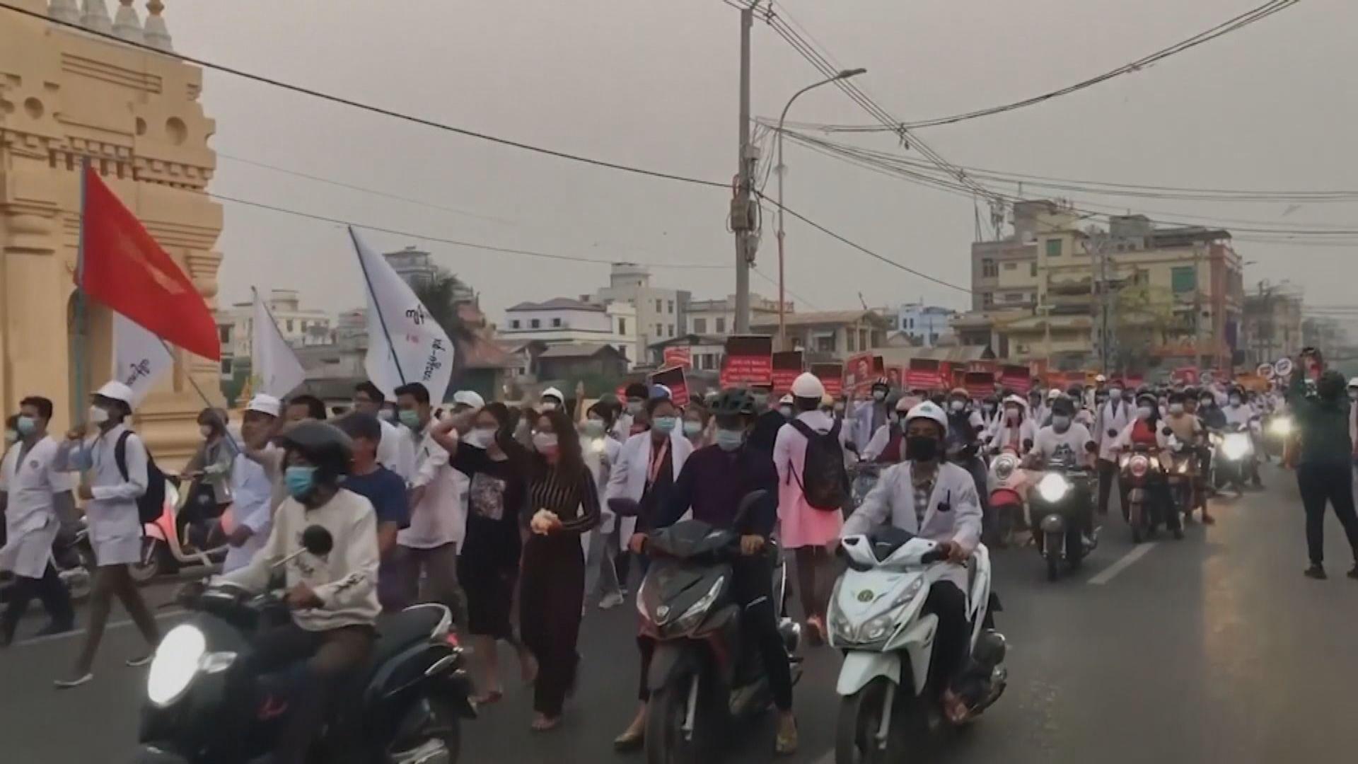 據報美國財政部會制裁兩間緬甸軍方控制企業集團