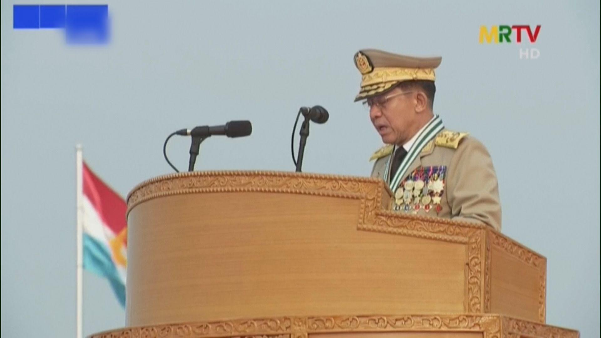 緬甸軍方斥暴力行為不恰當危害國家穩定