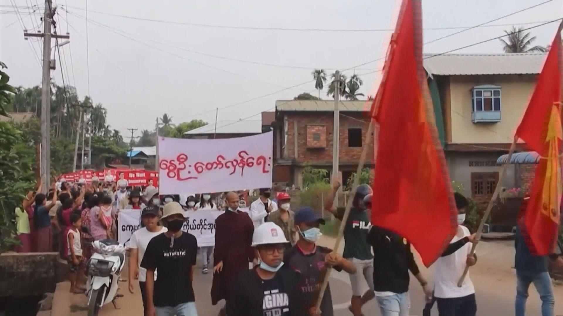 美國下令駐緬甸非緊急政府僱員離開當地
