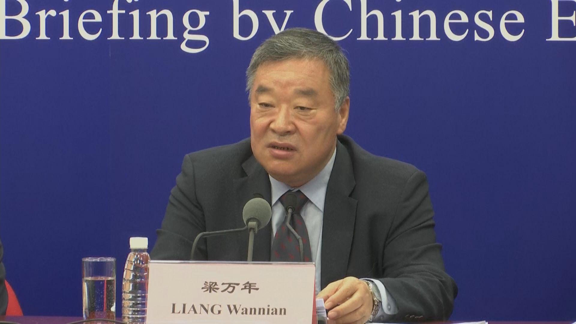 世衛專家組中方組長:中國沒有提供新冠病毒原始數據說法不成立