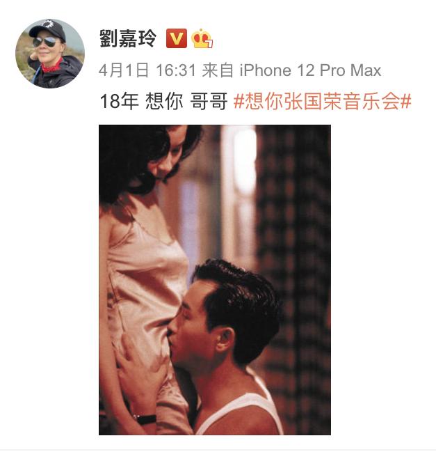 莊思敏貼自己相寫「永遠懷疑哥哥」 網民批文盲不懂尊重