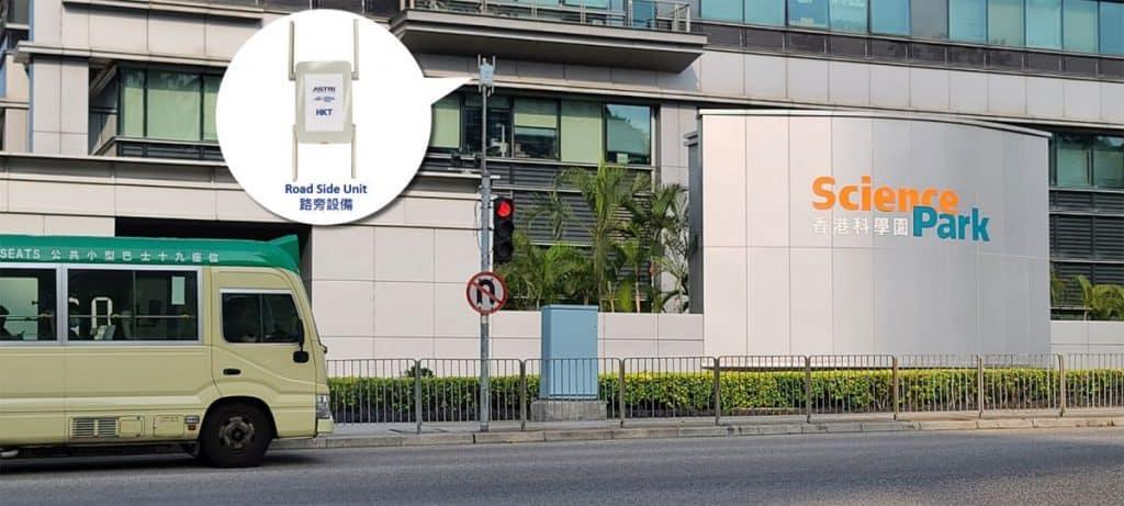 香港電訊5G SA網絡實現智慧應用