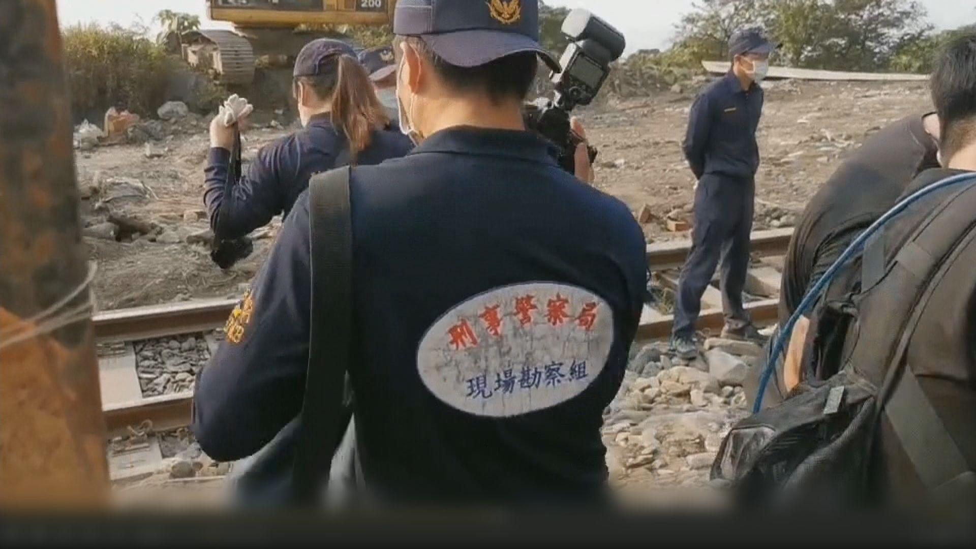 台鐵出軌事故調查報告料最快三個月後公布