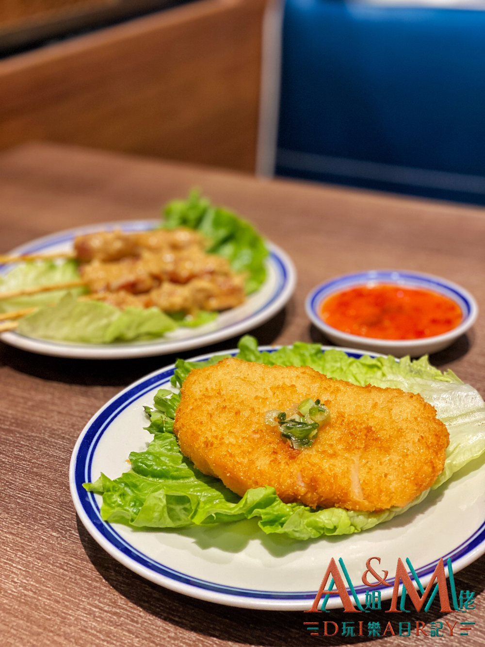 〈好食〉抵食驚喜星馬菜 將軍澳亞金南洋茶室