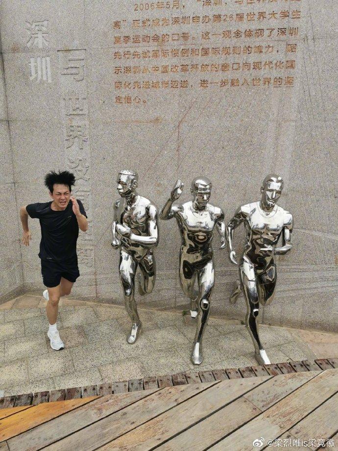 【新疆棉風波】梁競徽一身李寧撐國貨 不認同Nike質量較好