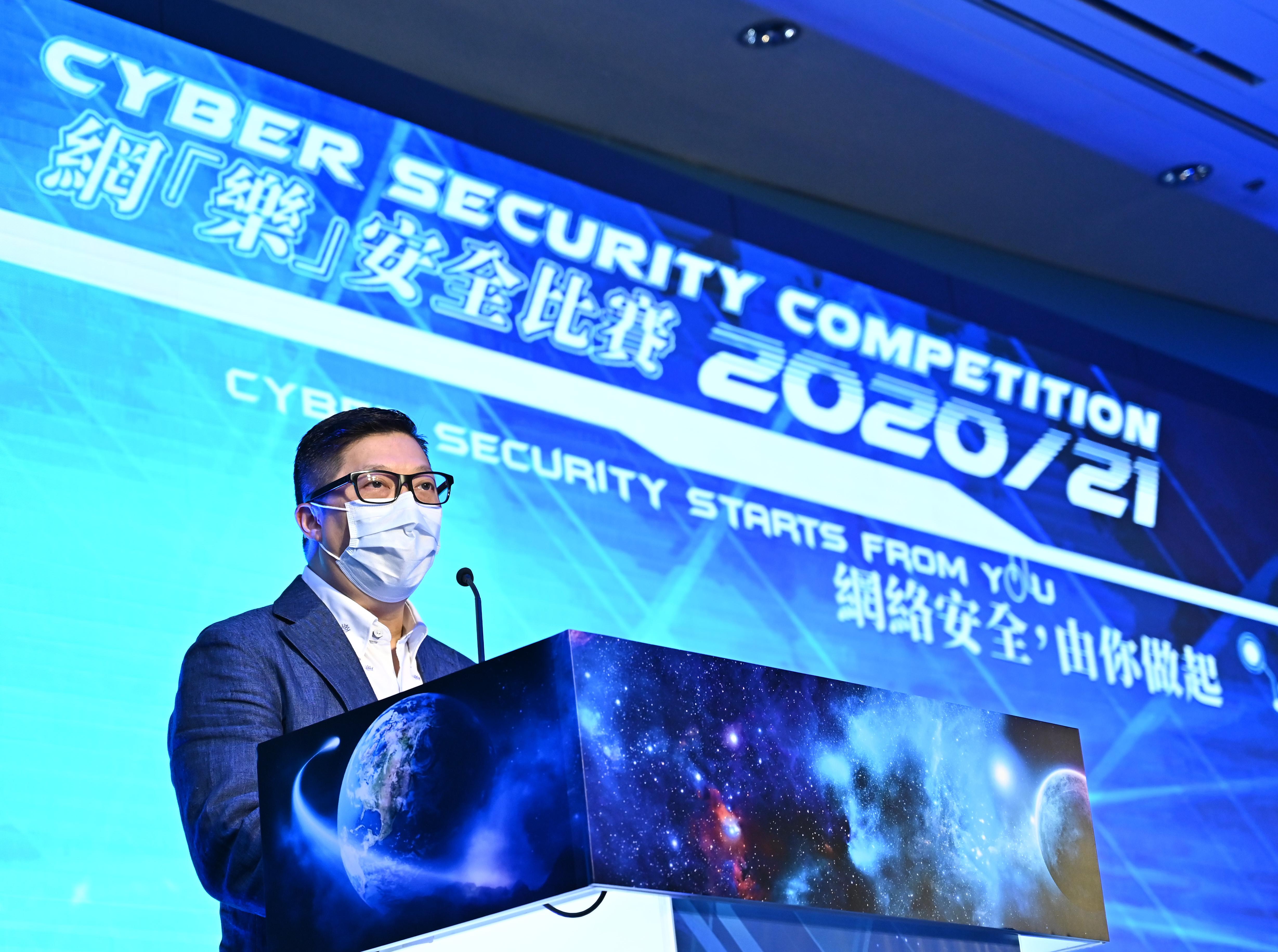 警方辦網絡安全比賽 有1.2萬人參與