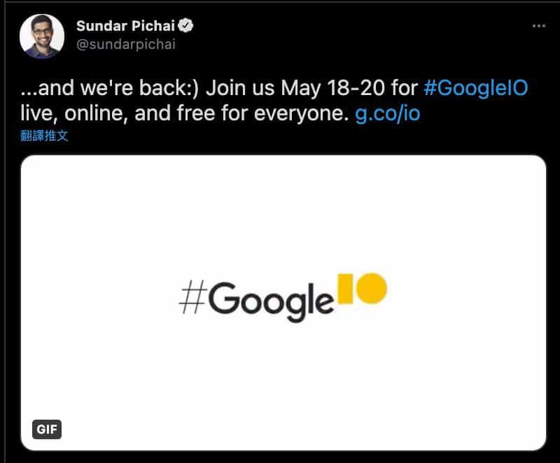 Google I/O 日子確定!5月18日推新 Android、新 Pixel 手機