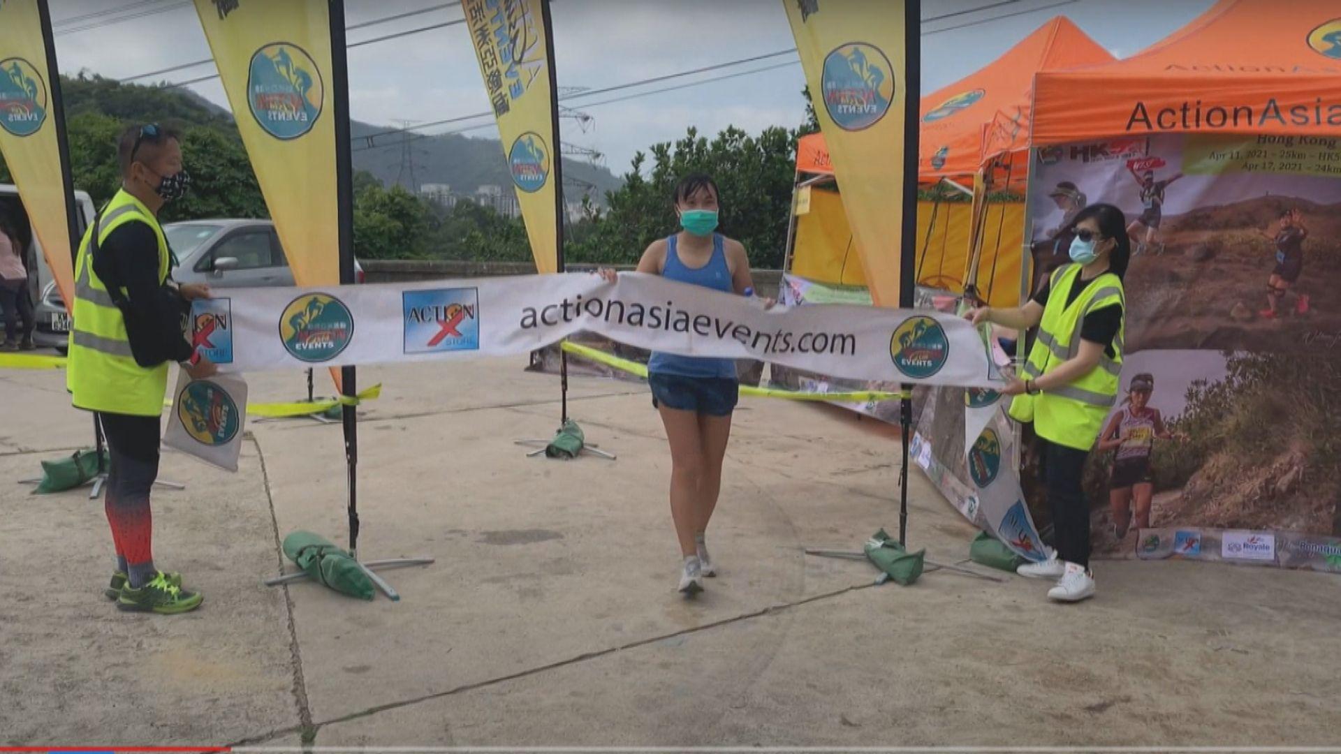 本港相隔逾年再辦越野跑 本地選手黃美欣勇奪女子組冠軍