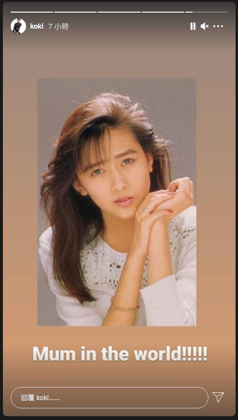 工藤靜香51歲生日 細女木村光希:想成為像你一樣的媽媽