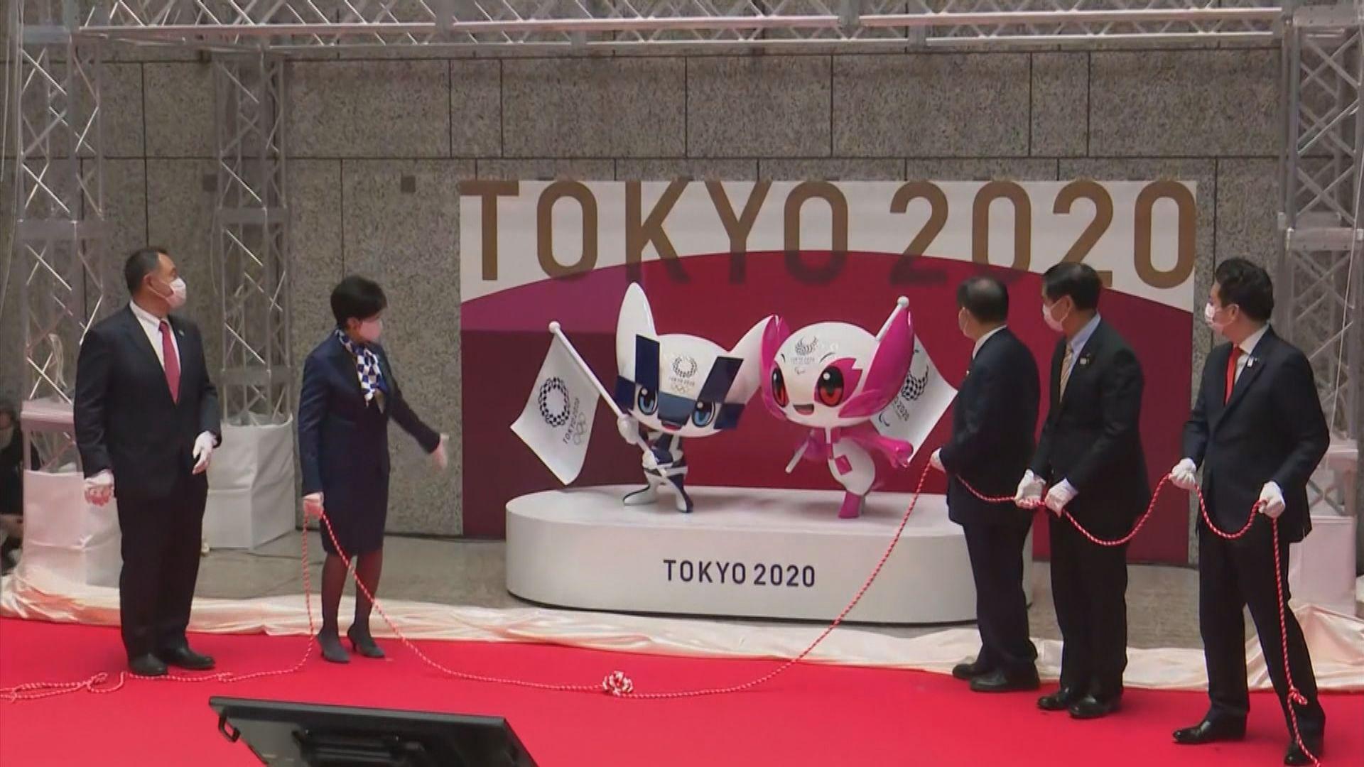 東京奧運倒數一百天 逾七成民眾望再次延期或取消