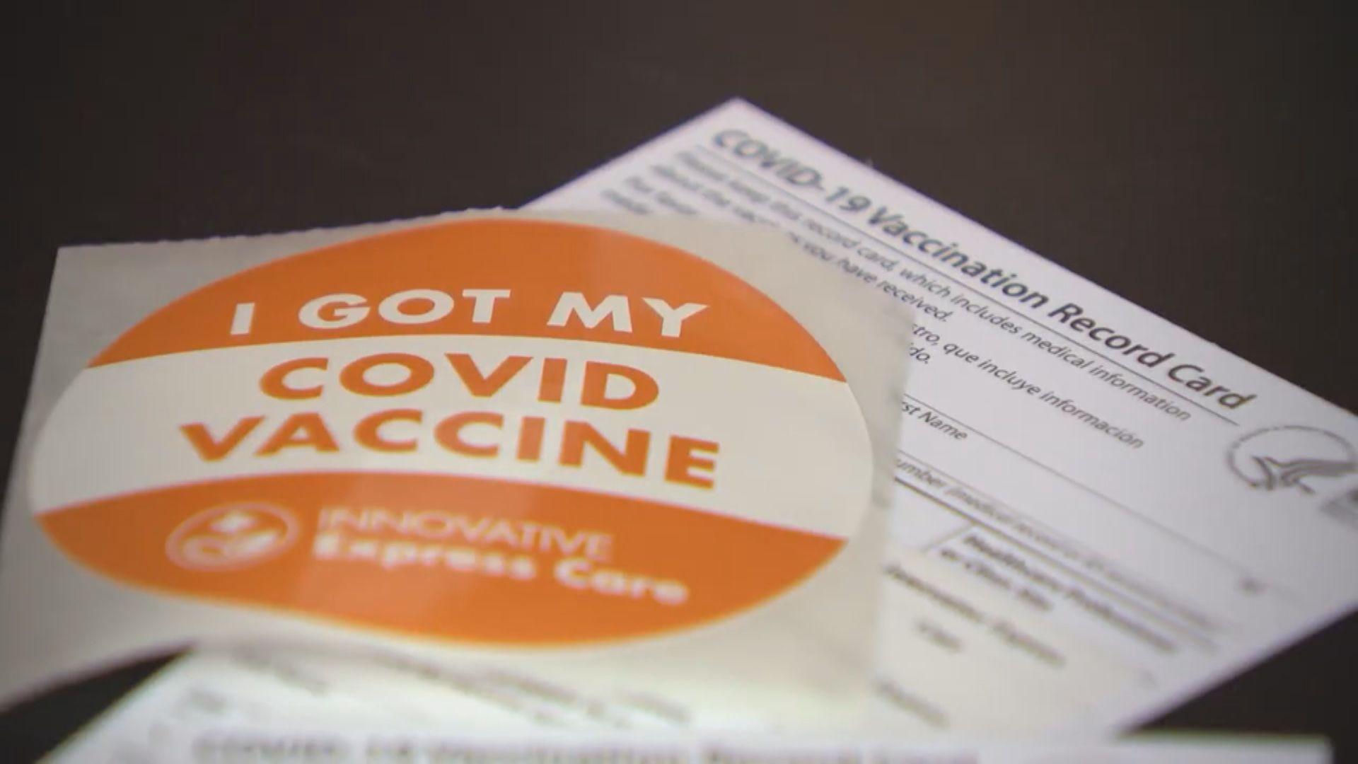美國有人網上出售疫苗紀錄卡 被質疑容易造假