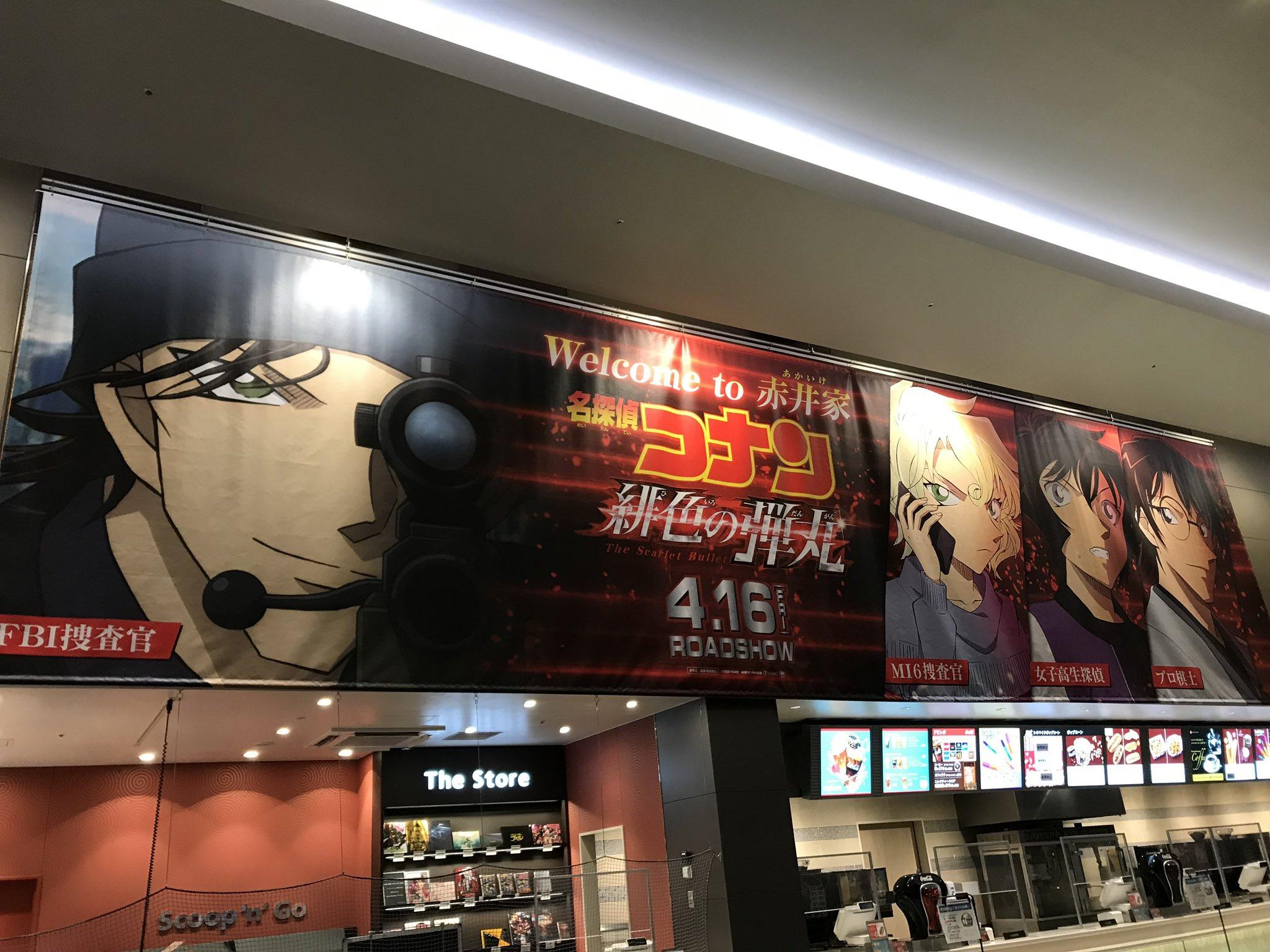 《柯南》上映3日票房破22億日元