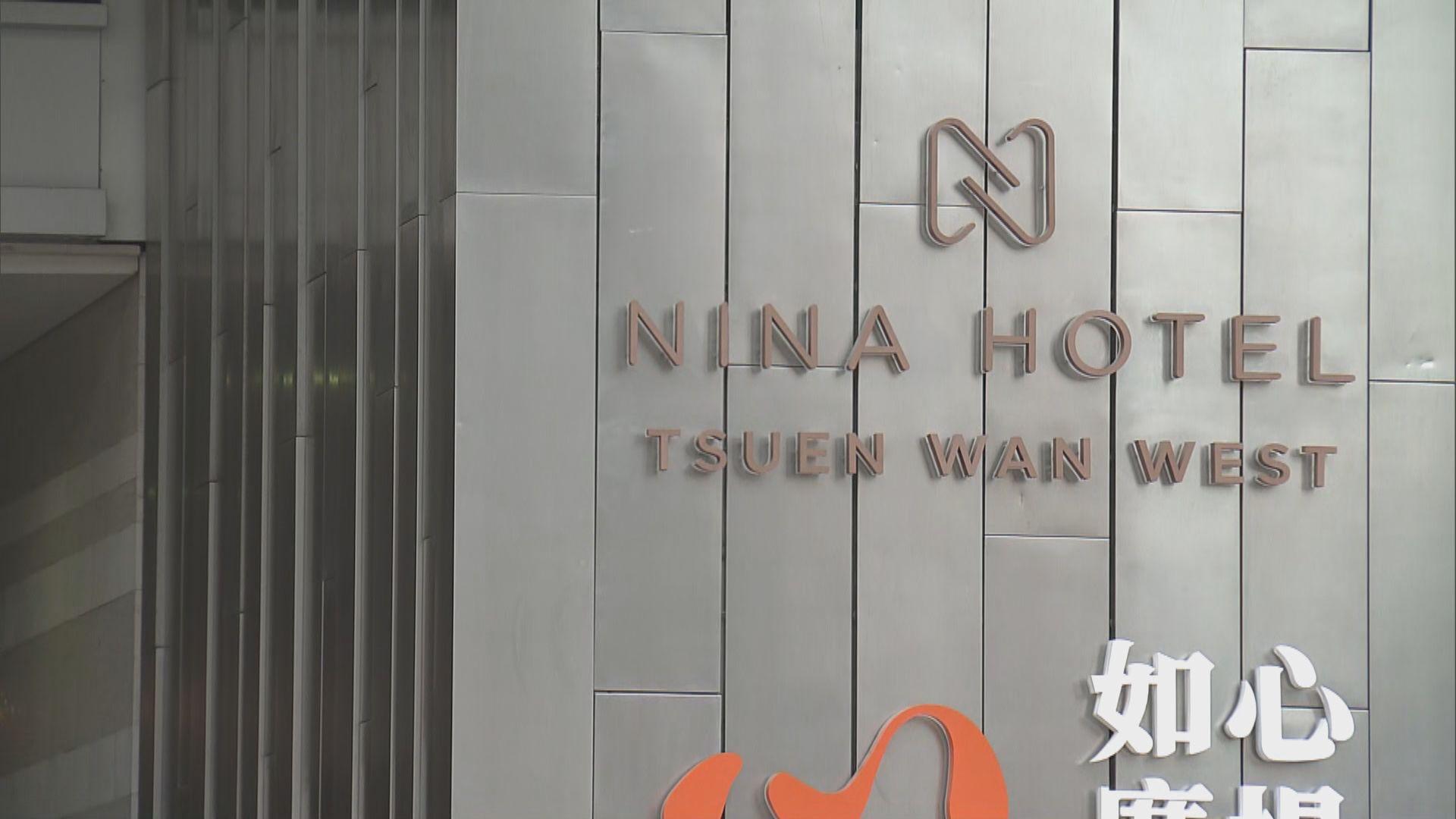 【「賞你住」安排】荃灣西如心酒店:如需取消訂房或延期入住可彈性處理