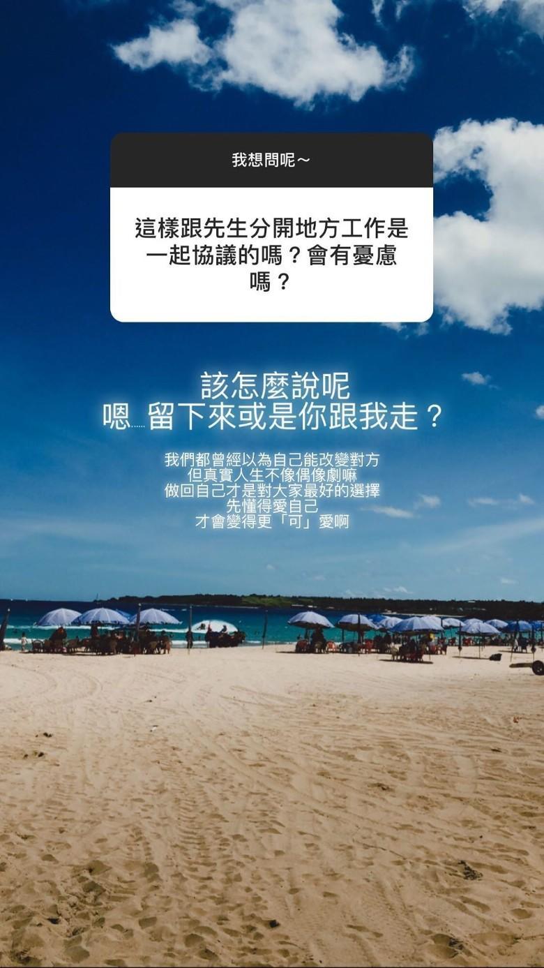【結婚7年】蔣雅文宣布與台灣老公離婚:祝福我們都能遇到對的人