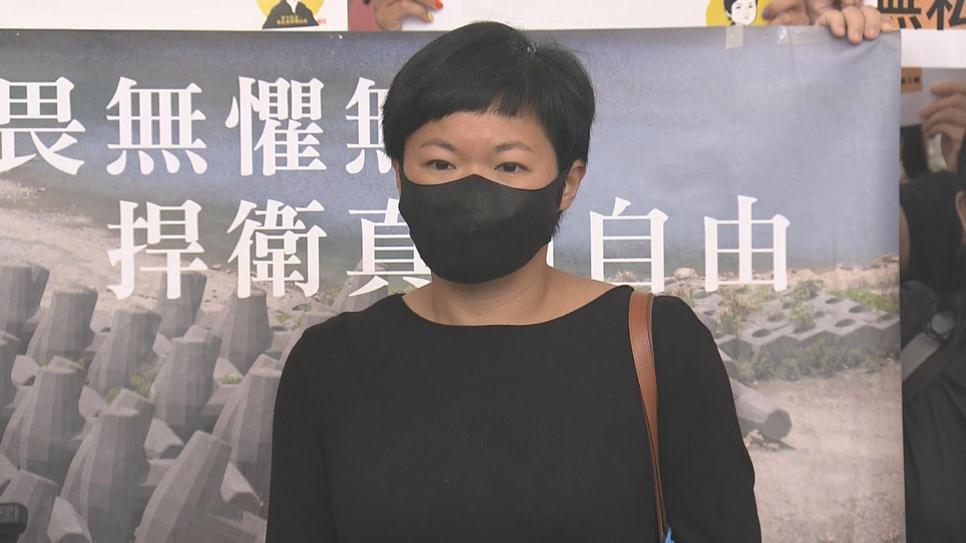 《鏗鏘集》編導蔡玉玲查冊案虛假陳述罪成 罰款六千