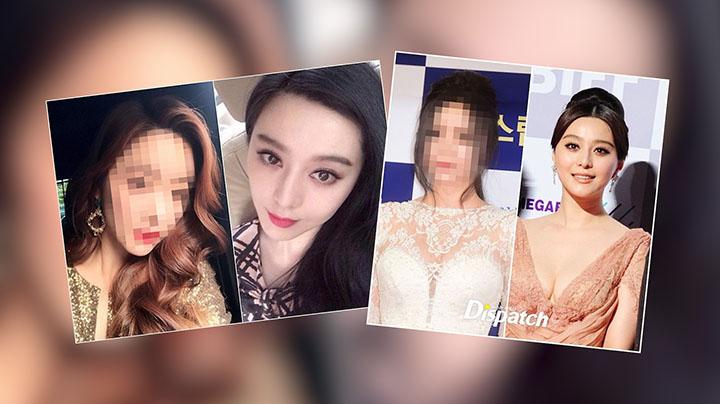 【多圖】韓女星6年內10次整容 驚變「范冰冰2.0」
