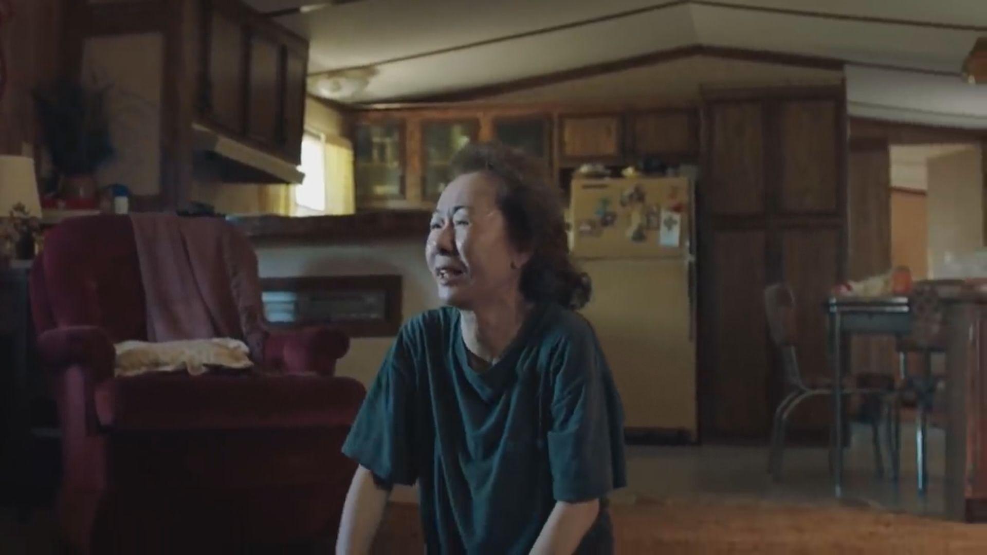 【奧斯卡】南韓女星尹汝貞憑《農情家園》奪最佳女配角