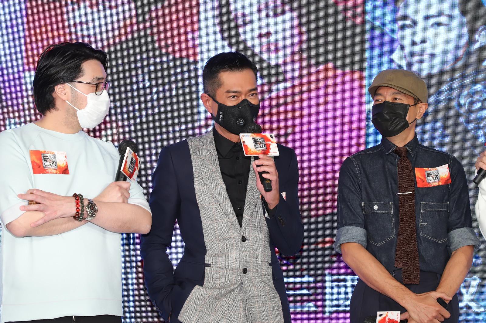 (左起)導演周顯揚、古天樂、及姜皓文分享拍攝點滴