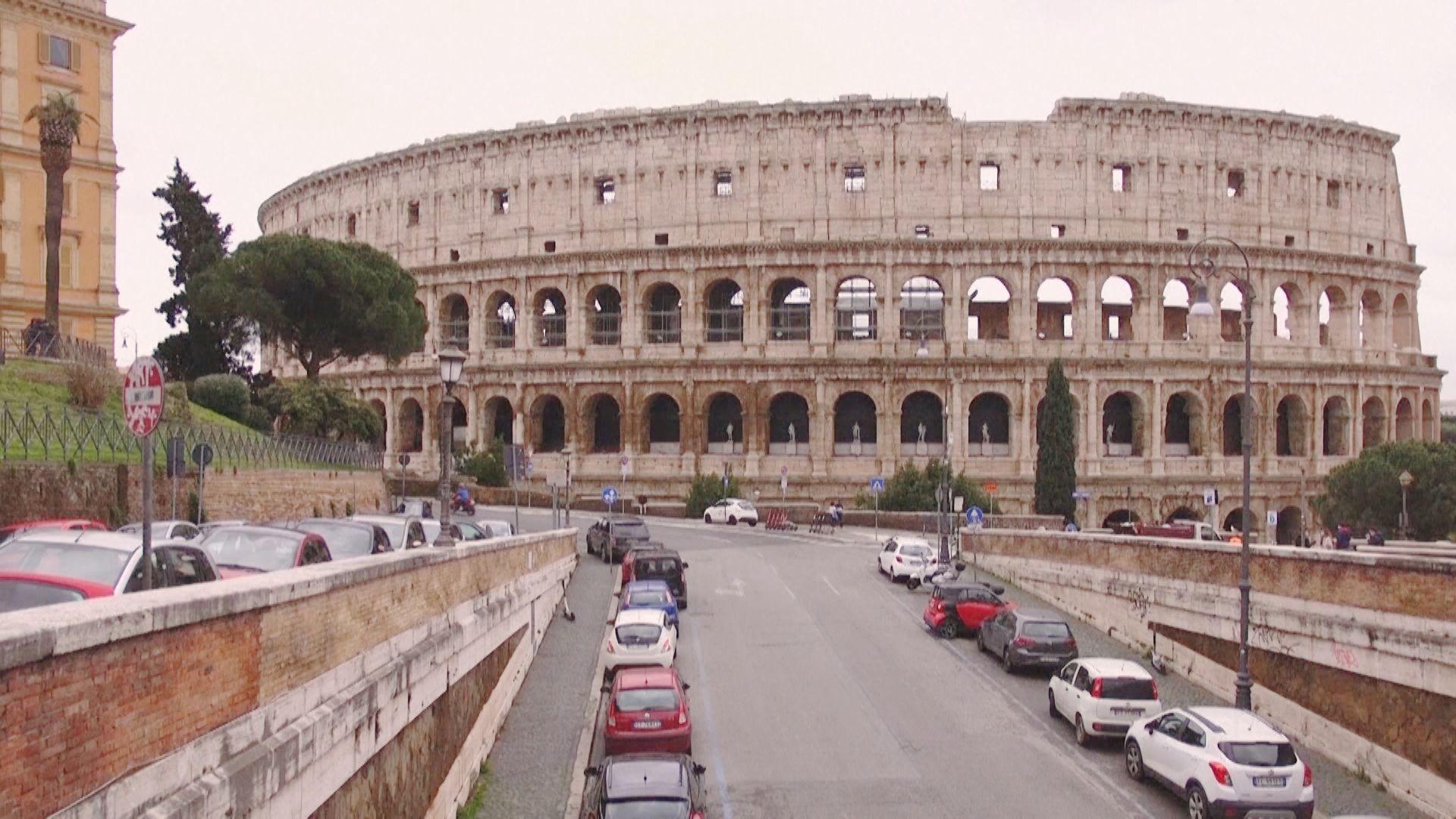 【環球薈報】意大利斥資逾1800萬歐元為羅馬鬥獸場打造新貌