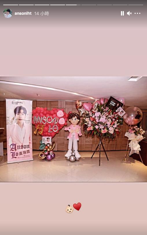 【片】MIRROR成軍兩周年演唱會 五子騷腹肌熱舞 Do姐大讚好睇