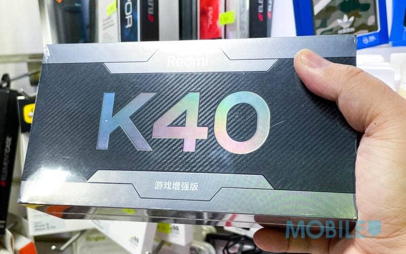 【水貨行情】入場費 $2,680 起,Redmi K40 遊戲增強版到貨