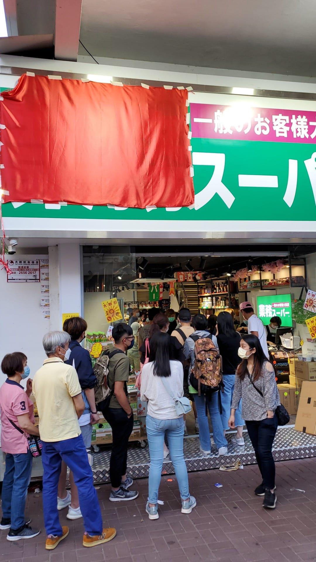 大埔業務超市被質疑賣假貨