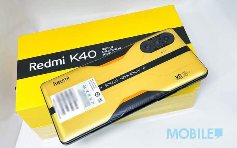 試效能、ED 超低色散鏡片,Redmi K40 遊戲增強版開箱