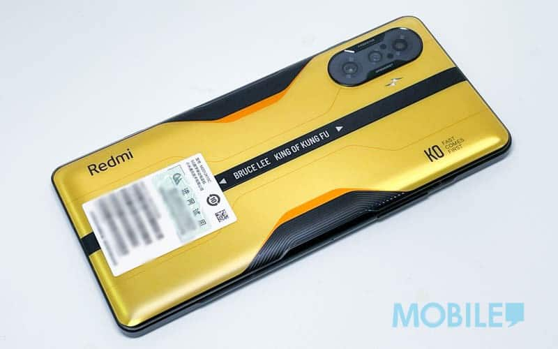 ▲ 李小龍特別版的黃色部位金屬感比 CAD 圖片重