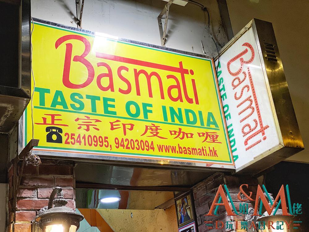 〈好食〉香料濃咖喱 上環印度皇