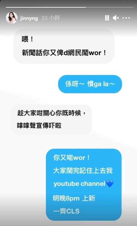 吳若希要求農莊刪相片惹爭議