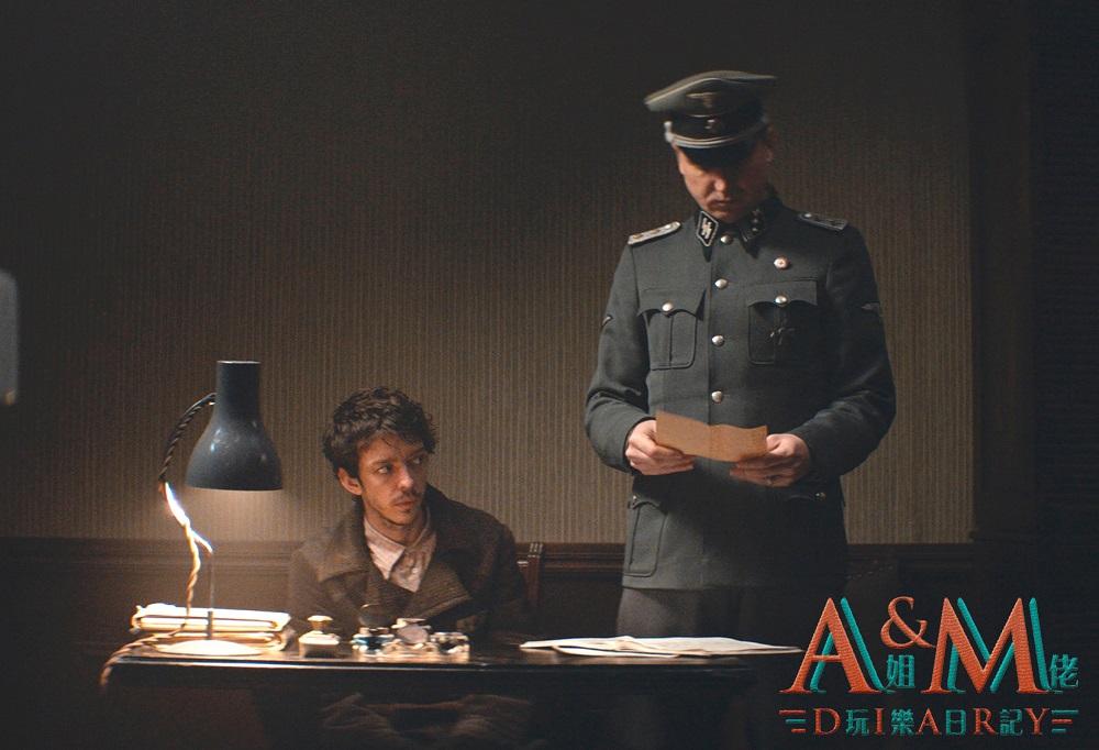 影評 —《波斯密語》二戰黑暗史 令人毛骨悚然