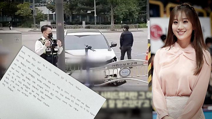 29歲女主播衝燈撞死人  意外後「只待在車上」網民怒斥冷血