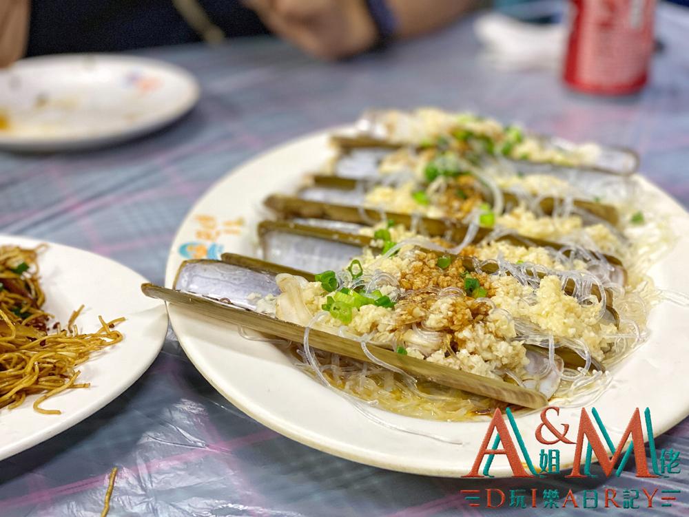 〈好食〉食得夠尖夠地道夠風味 銅鑼灣信記避風塘海鮮美食