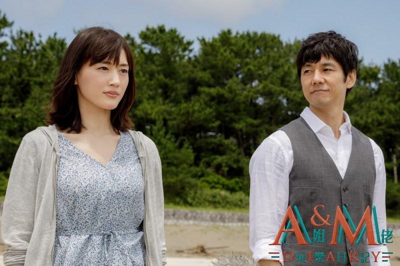 影評 —《太太,請小心輕放劇場版》 延續日劇結局 震撼視覺享受