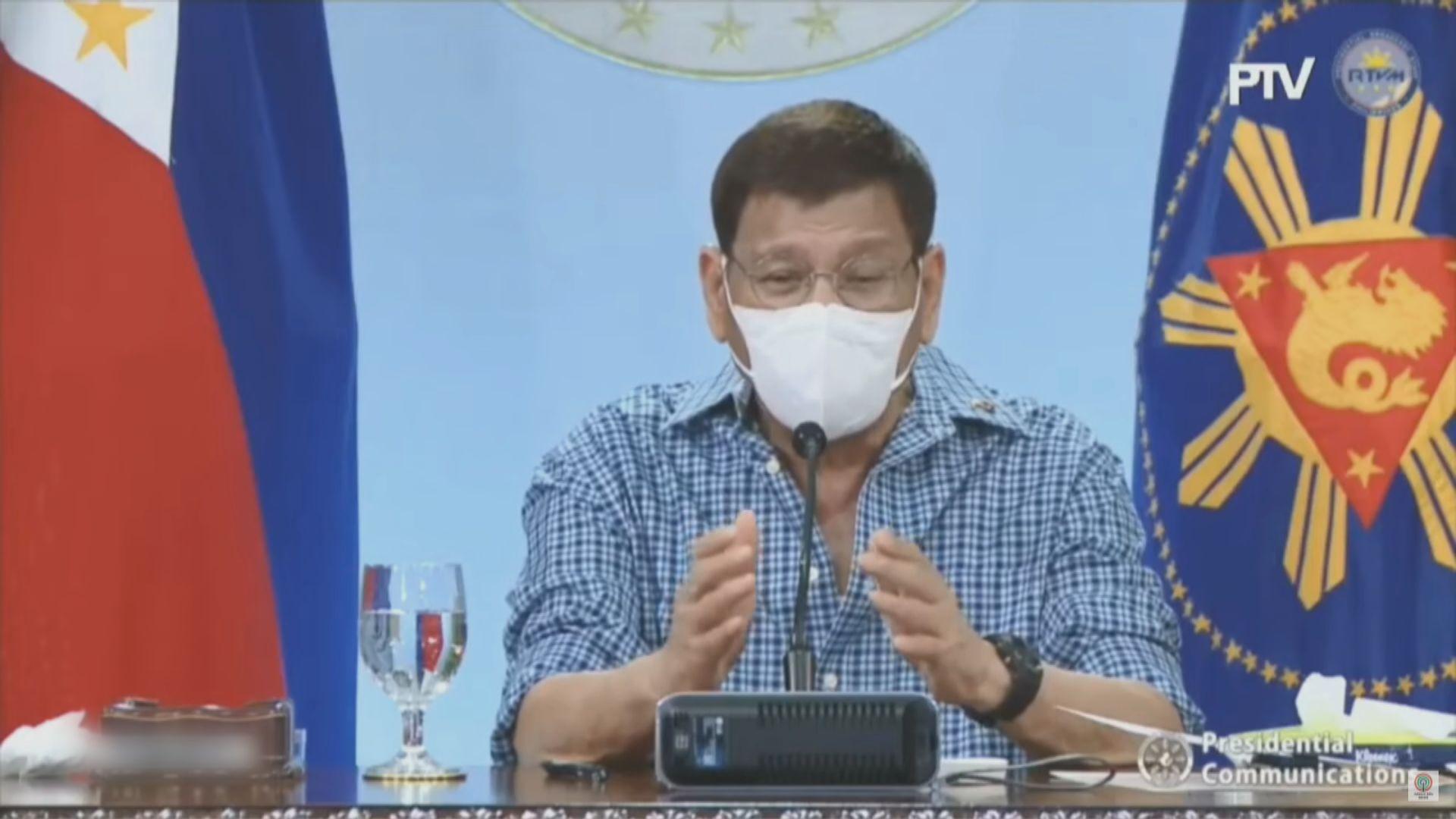 菲總統下令禁止官員公開談論南海問題