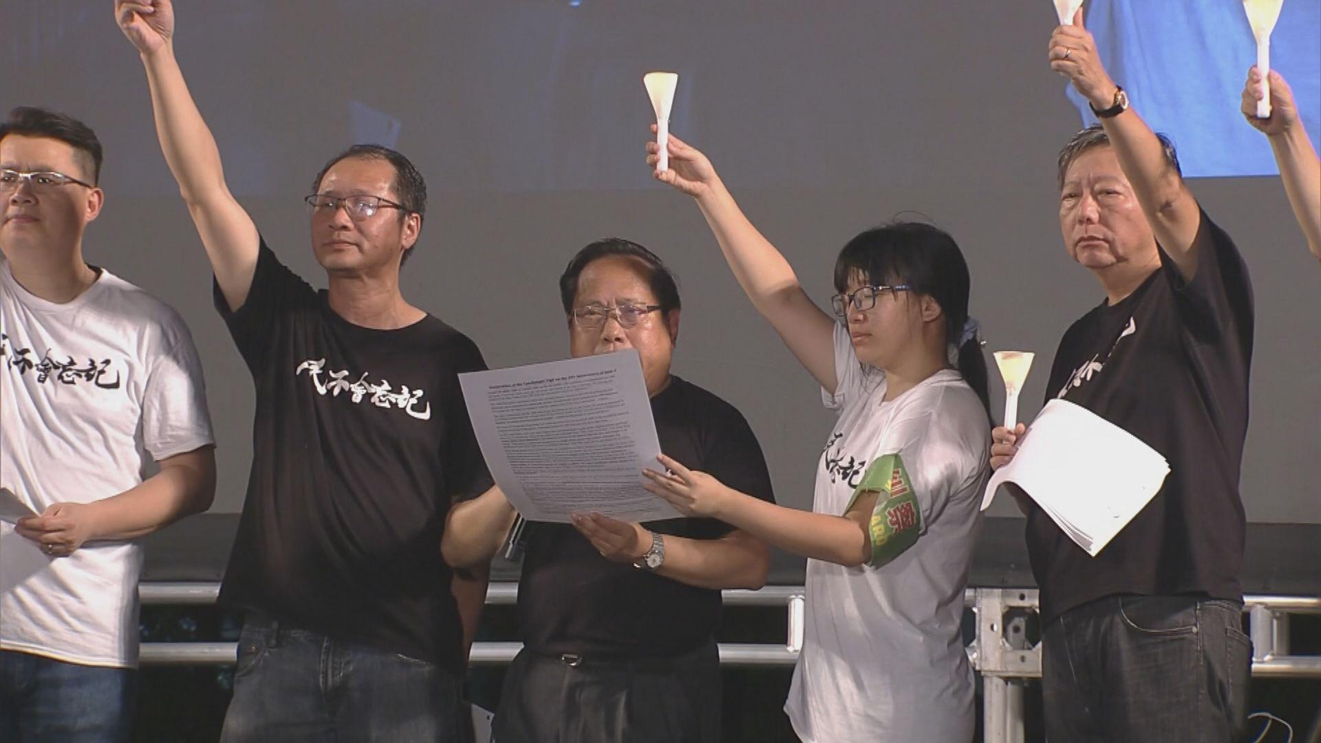 林鄭:「結束一黨專政」口號是否違法 要視乎多種因素