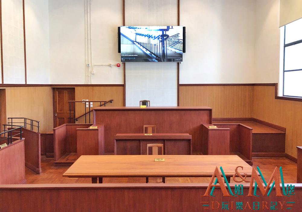 〈好遊〉壹號皇庭參觀打卡 前粉嶺裁判法院