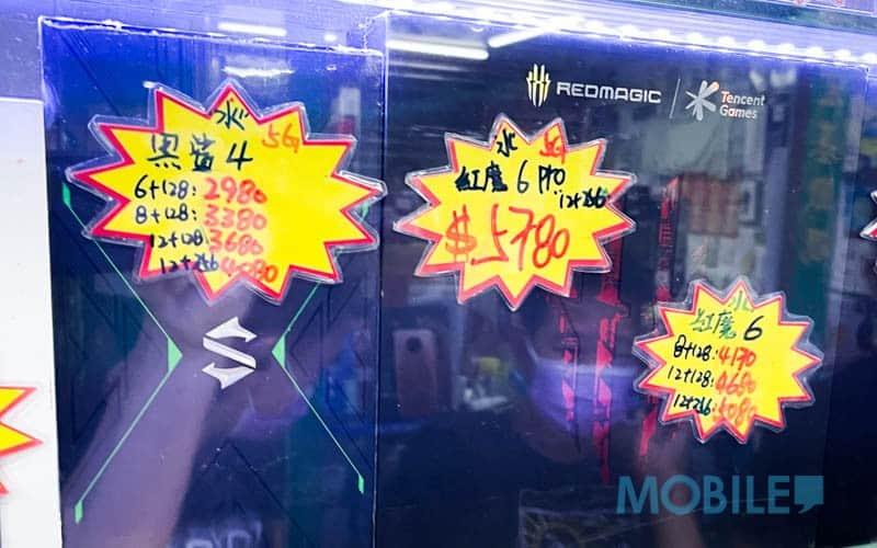 【水貨行情】黑鯊4、紅魔6、拯救者2 Pro 最平唔駛 $3,000,ROG 5 機價似見底?