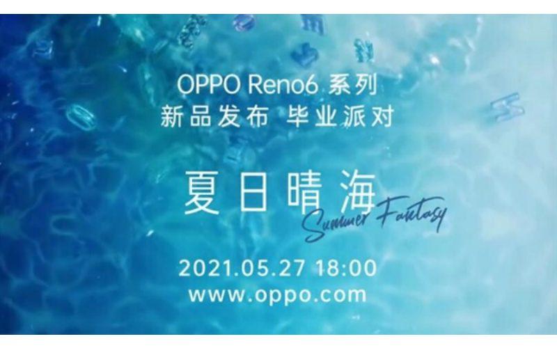 配備天璣900處理器、65W快充,OPPO Reno 6 系列將於5月27日發佈!